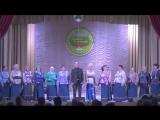 Районный фестиваль конкурс хорового искусства «Земля Кузнецкая»