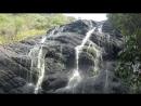 Водопад на Хортон плейс