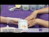 Холодная парафинотерапия - этапы, как правильно делать. Применение крема-парафина
