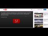 Заманауи мультфильмдерге жүйелі көзқарас | Viacom компаниясы бейнетаспаны бұғаттады