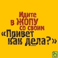 Елена Потолкова, 22 сентября , Одесса, id120977309
