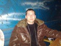 Денис Никитин, 14 июня 1990, Челябинск, id26010104