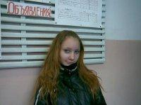 Машуня Смоленская, 14 сентября 1991, Новодвинск, id26924023