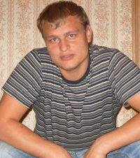 Макс Бычков