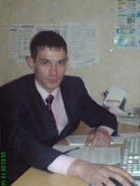 Рамилле Максимов, 7 апреля 1984, Нижнекамск, id31614452