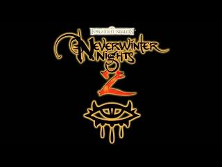Neverwinter Nights 2: Версус батл
