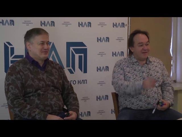 Новые фокусы языка видео 1. Михаил Пелехатый и Юрий Чекчурин