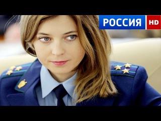 Мелодрама Любовь в Законе HD Новинка 2016 Все Серии Русские мелодрамы 2016