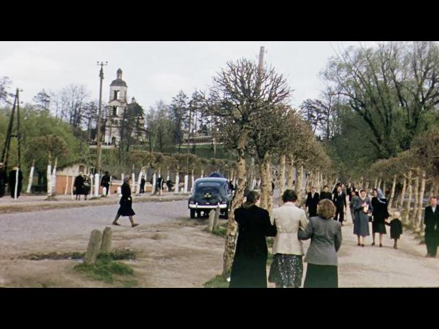 По дорогам СССР 1950 х гг АРХИВ МАНХОФА Часть 3