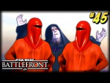 Star Wars Battlefront - Funny Moments #45 (Random Glitches, Hero Fails!)