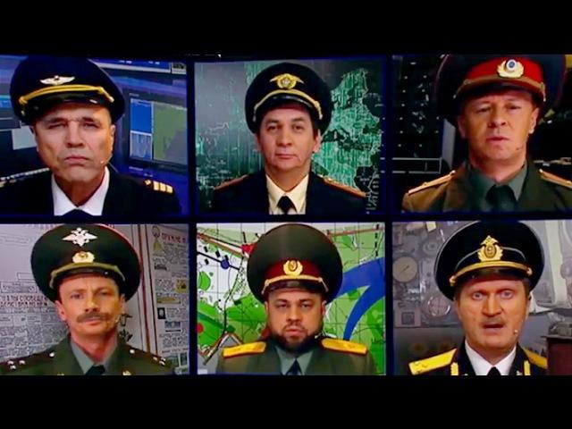 Селекторное совещание генералов - Ковбои здесь тихие - Уральские Пельмени