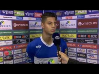 Hachim Mastour - Interview (13/8/2016) PEC Zwolle vs Sparta Rotterdam