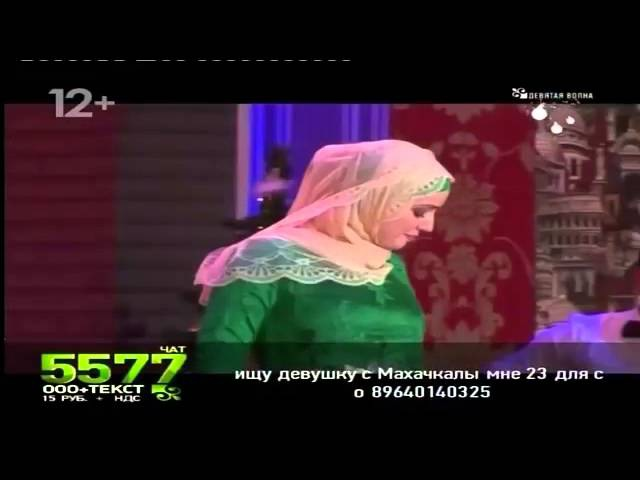 Макка Сагаипова Ласточка на русском языке