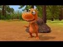 Поезд Динозавров  1 сезон 31 серия.  Все серии