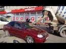 В Омске муж залил бетоном авто жены из за измены