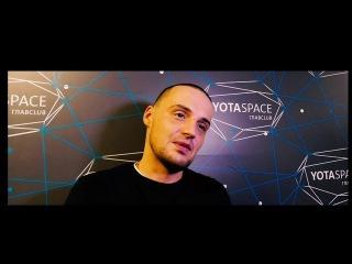 GUF | Москва 07.03.2017 | 10 лет альбому Город Дорог | видеоотчет|