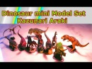 Favorite Dinosaur mini Model Set / Kazunari Araki / Review 149 (german)