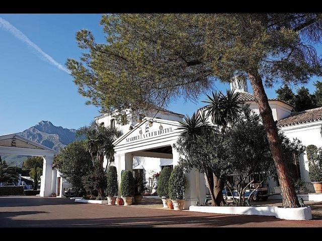 Marbella Club Hotel Golf Resort Spa, Marbella, Spain