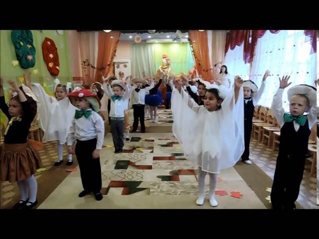 Осенний праздник Грибная путаница старшая, подготовительная группа МКДОУ №1 п.Дубна