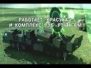 Работает РЭБ Красуха-2 с комплексом Ртуть-БМ