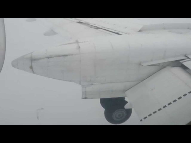 RA 85751 Tu 154m FLT UFA TJM Landing Gear retraction in 19 Sep 2015