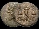 Четыре старинные монеты вызвали переполох у  археологов. Таинственный город. Программа Искатели.