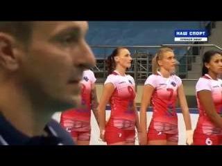 Чемпионат России 1-й тур женщины Заречье Одинцово – Протон