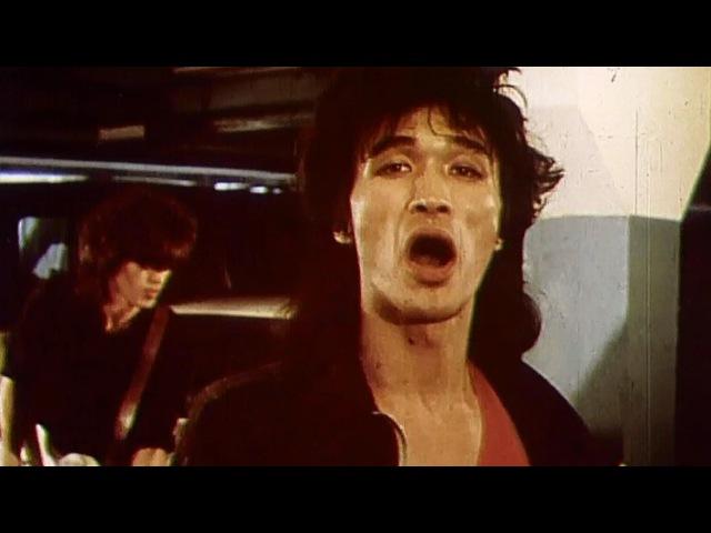 Виктор Цой КИНО🎧Попробуй спеть вместе со мной. Оцифровка 1986