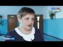 Пожертвования или поборы В Заринске полиция заинтересовалась денежными сборами в школе