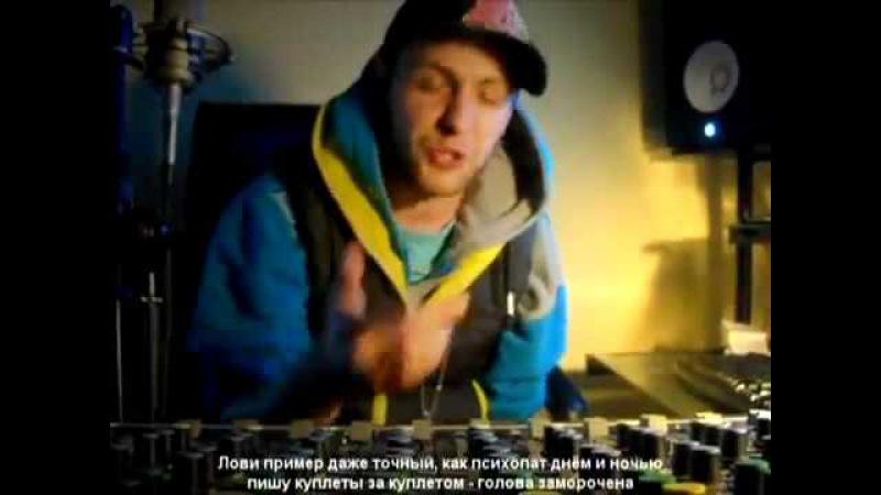 Самый быстрый русский рэпер DragN
