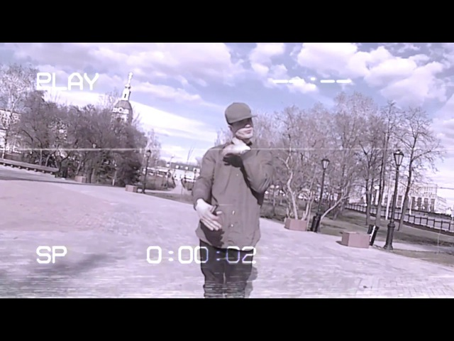 Saimon Beats Айсман MOSCOW TRIP