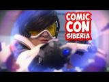 Comic Con Siberia - 2017