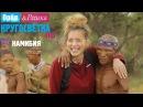 Орёл и Решка. Кругосветка - Виндхук. Намибия. Африка (1080p HD)