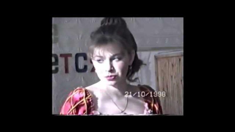 Мероприятие на день Пушкина 21.10.1998 ч.2