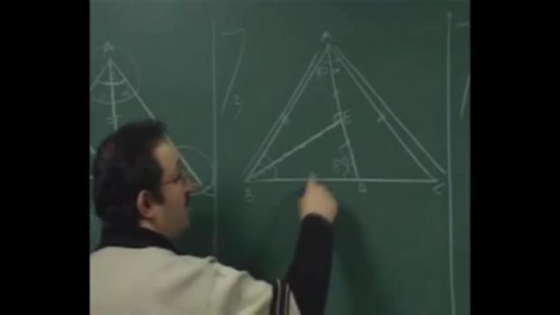 Geometri - 03. Üçgende Açılar Ve Kenar Bağıntıları