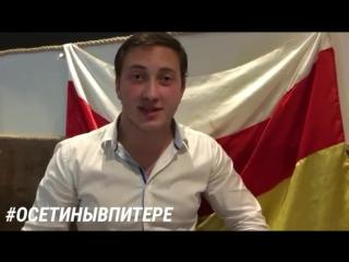 Джагаев Азамат