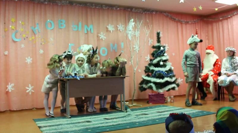 Волк и семеро козлят)мои маленькие талантливые деткимой 2 класс...Новый год 2017)моя радость))