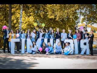 Привiтання Конотопської гiмназiї || Флешмоб || Happy Birthday !!!