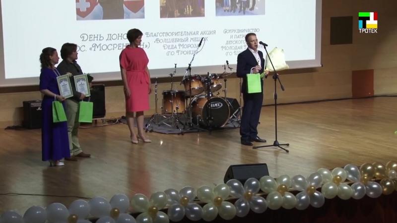 Сюжет ТТ ТРОТЕК церемония вручения премии Человек года 2017 среди Молодежных Палат ТиНАО