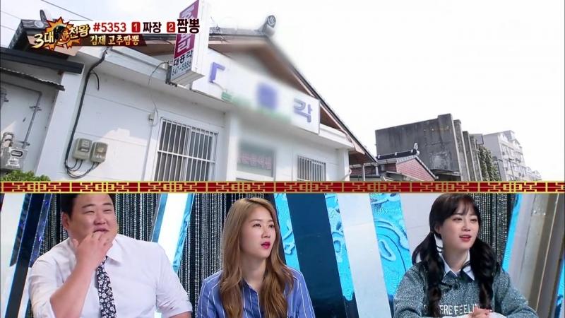 161008 SBS Baek Jong Wons 3 Top Chefs (Youngji) 1_2 -