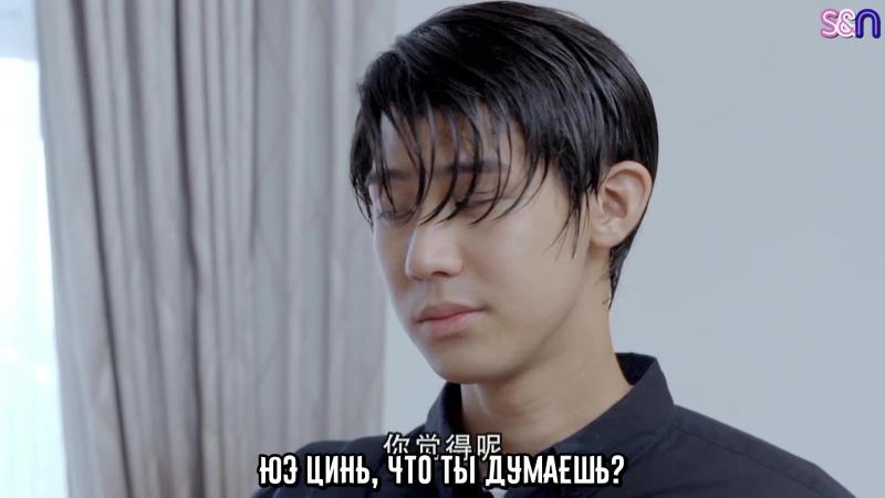 Все началось с поцелуя/Озорной поцелуй/Miss In Kiss 39 серия (рус. саб)