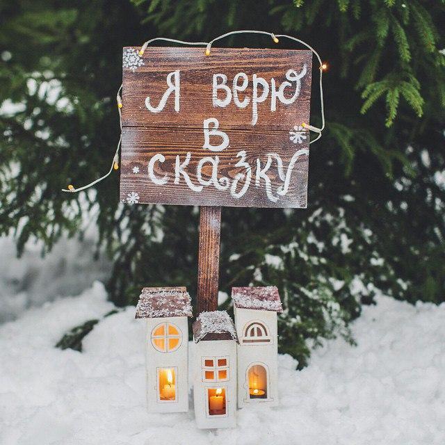Евгения Новосельцева, Москва - фото №9
