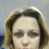 Алёна Копич