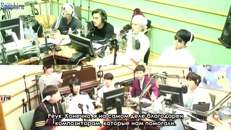 [140910] Super Junior Kiss the Radio - Sukira / Сукира - SuJu (Часть 1) (рус.саб)