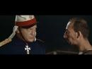 Триумф Михаила Строгова / Le triomphe de Michel Strogoff 1961