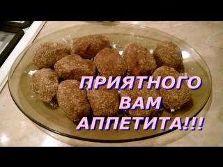 пирожное макарон рецепт готовим дома