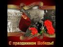 Нашим дедам и прадедам ПОСВЯЩАЕТСЯ Николай Пестриков г Челябинск шк 148 7а кл