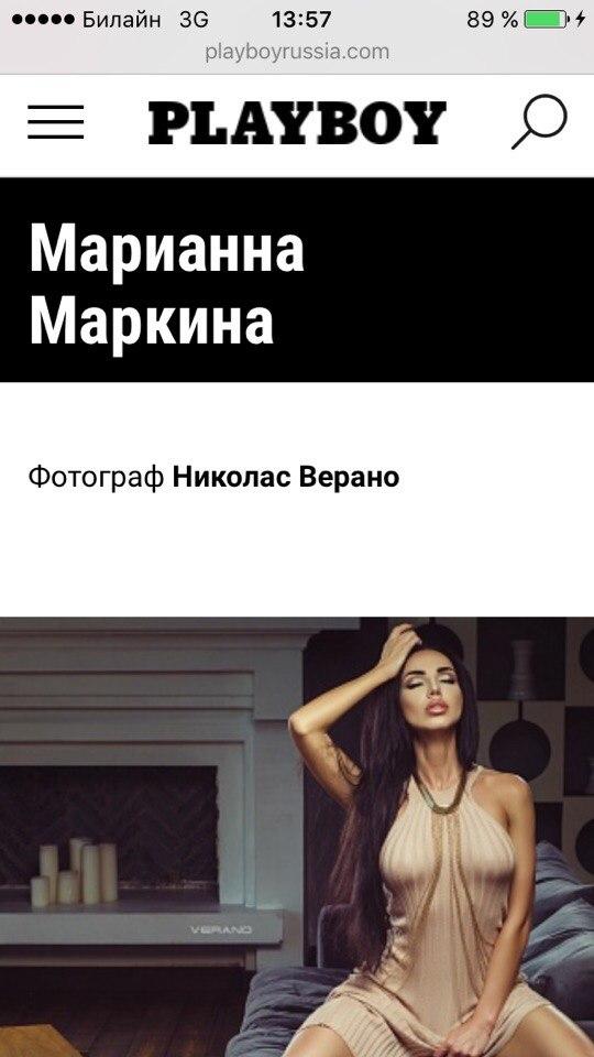 Marianna Markina vk