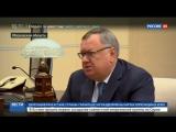 Глава ВТБ_ ипотечные ставки за два года серьезно снизились