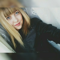 Катерина Хлусова